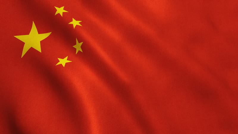 Medic Vision iQMR Receives Clearance in China, Allows Up to 60 MRI Scans a Day